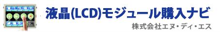 株式会社 エヌ・ディ・エス